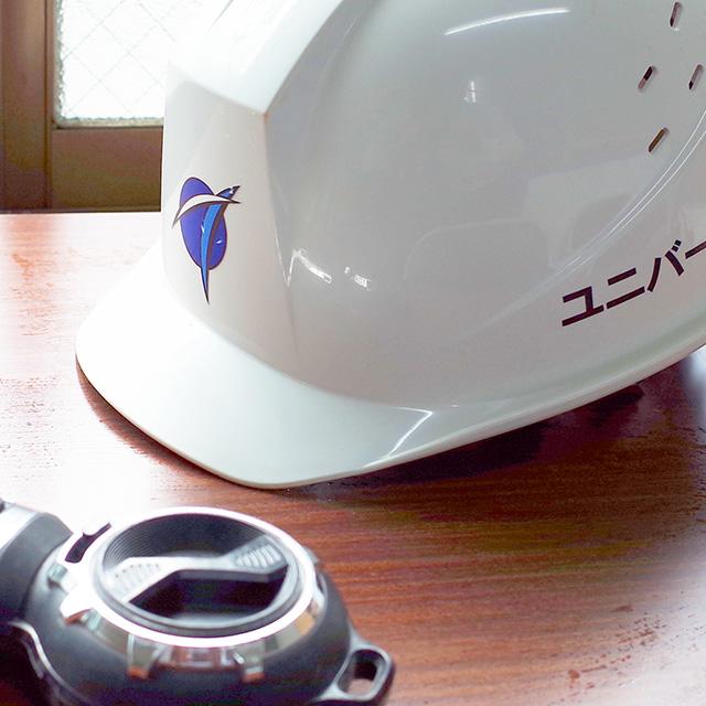ロゴ入りヘルメットと安全具の画像